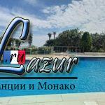 Однокомнатная квартира в Каннах 21 м2, бассейн, сауна