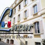 Апартаменты в Каннах, Франция, 115 м2